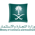 Logo Ministry of Commerce
