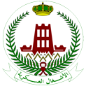 Logo General Directorate of Military Works