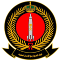 Logo Royal Saudi Strategic Missiles Force